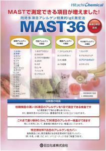 mast36